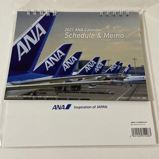 エーエヌエー(ゼンニッポンクウユ)(ANA(全日本空輸))のANA 2021年 卓上カレンダー(カレンダー/スケジュール)