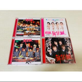 キスマイフットツー(Kis-My-Ft2)の舞祭組 シングルCD(DVD付)(ポップス/ロック(邦楽))