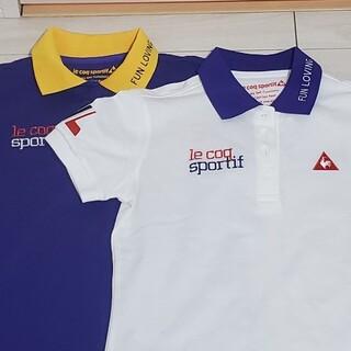 ルコックスポルティフ(le coq sportif)のルコック ゴルフ ポロシャツセット(ポロシャツ)