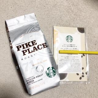 スターバックスコーヒー(Starbucks Coffee)の未使用 スターバックス コーヒー豆(コーヒー)