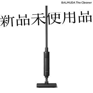バルミューダ(BALMUDA)のC01A-BK (新品未使用品) BALMUDA The Cleaner (掃除機)