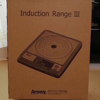 Amway - ★再値下げ★ Amway アムウェイ インダクションレンジⅢ