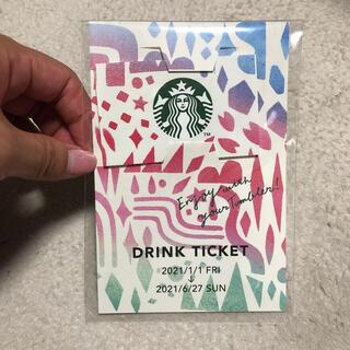 スターバックスコーヒー(Starbucks Coffee)の未開封 スタバ ドリンクチケット(フード/ドリンク券)