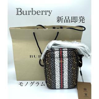 BURBERRY - 新品 burberry ウェストバッグ ストライプ TBモノグラム バーバリー