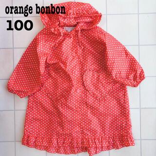 オレンジボンボン(Orange bonbon)のオレンジボンボン 100   赤/白ドット レインコート 入園入学 女の子(レインコート)
