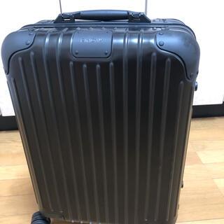 リモワ(RIMOWA)のRIMOWA ORIGINAL CABIN S ブラック(トラベルバッグ/スーツケース)