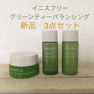 イニスフリー(Innisfree)の新品 イニスフリー グリーンティー バランシング 3点セット 化粧水乳液クリーム(化粧水/ローション)