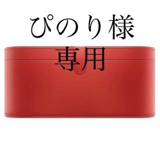 【未使用】ダイソンドライヤー 化粧箱 ケース(メイクボックス)