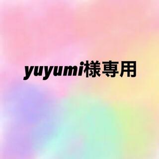 yuyumi様専用(ローファー)
