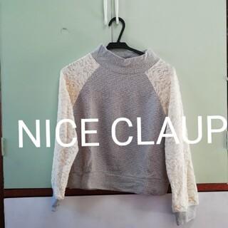 ナイスクラップ(NICE CLAUP)のNICE CLAUP 長袖トップス(Tシャツ(長袖/七分))