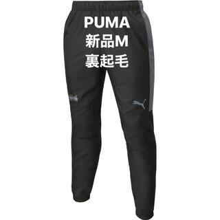 プーマ(PUMA)の新品M PUMA(プーマ)  ffbINXTラインドパンツプーマブラック(その他)