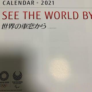 フジツウ(富士通)の富士通 世界の車窓から カレンダー2021(カレンダー/スケジュール)