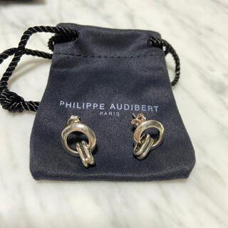 フィリップオーディベール(Philippe Audibert)のPhilippe audibert ピアス(ピアス)