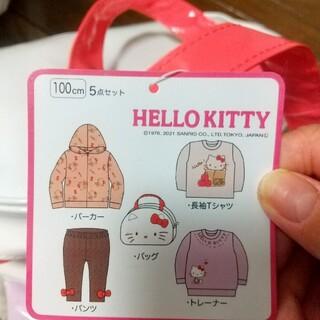シマムラ(しまむら)のキティちゃん 福袋(ジャケット/上着)