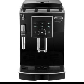 デロンギ(DeLonghi)のデロンギ マグニフィカS コーヒーメーカー(エスプレッソマシン)