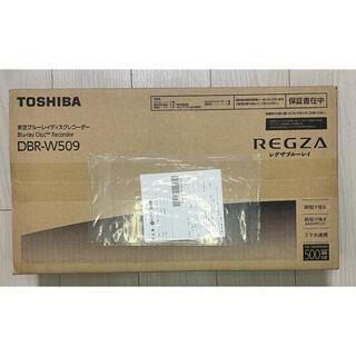 トウシバ(東芝)の東芝 TOSHIBA REGZA レグザブルーレイ DBR-W509(ブルーレイレコーダー)