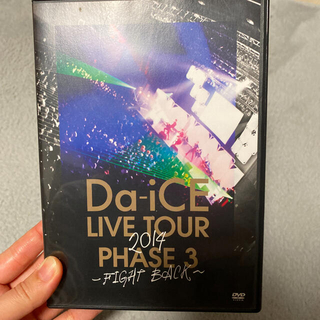 UNIVERSAL ENTERTAINMENT - Da-iCE LIVE TOUR PHASE 3 ~FIGHT BACK~ DV
