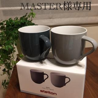 アクタス(ACTUS)のACTUS STELTON EMMA ペアマグカップ(グラス/カップ)