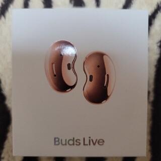 サムスン(SAMSUNG)のGalaxy Buds Live(ヘッドフォン/イヤフォン)