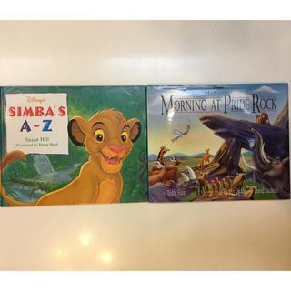 ディズニー(Disney)の洋書 LION KING 2冊セット(洋書)