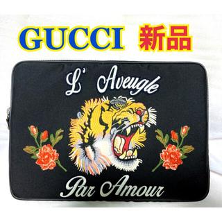 グッチ(Gucci)の新品⭐GUCCI グッチ ベンガル 虎 タイガー 刺繍 クラッチバッグ PC入れ(セカンドバッグ/クラッチバッグ)
