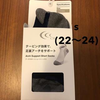 シースリーフィット(C3fit)のアーチサポートショートソックス Sサイズ(ウェア)