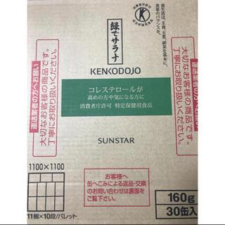 サンスター(SUNSTAR)の緑でサラナ 30×2箱 60缶(その他)