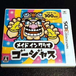 ニンテンドー3DS(ニンテンドー3DS)のメイド イン ワリオ ゴージャス 3DS&ルイージマンション2(携帯用ゲームソフト)