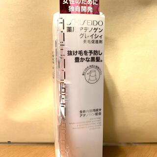 シセイドウ(SHISEIDO (資生堂))の☆未使用・未開封☆ 資生堂 薬用アデノゲン グレイシィ 150ml(スカルプケア)