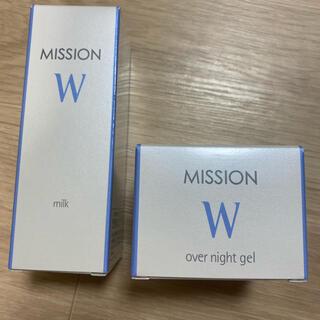 エイボン ミッションホワイトミルク オーバーナイトジェル(乳液/ミルク)