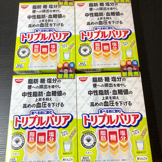ニッシンショクヒン(日清食品)の【送料込み】日清 トリプルバリア 4箱(その他)
