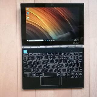 レノボ(Lenovo)の【美品】YOGA BOOK with windows YB1-X91F ブラック(タブレット)