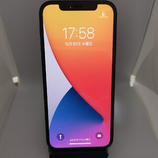 新品未使用 iphone12 ブルー 128GB(スマートフォン本体)