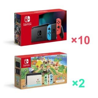 ニンテンドウ(任天堂)の12台 Nintendo Switch ニンテンドースイッチ 本体 ネオンカラー(家庭用ゲーム機本体)
