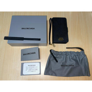 バレンシアガ(Balenciaga)のBALENCIAGA iphone xsケース 手帳型⭐︎正規品 最終値下げ(iPhoneケース)