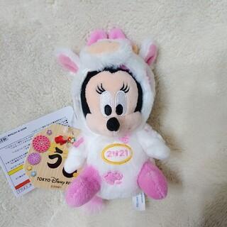 ディズニー(Disney)の2021年 丑年 干支ぬいぐるみシリーズ ミニー ぬいば(ぬいぐるみ)