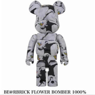 メディコムトイ(MEDICOM TOY)のBE@RBRICK FLOWER BOMBER 1000%(その他)