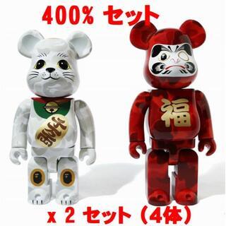 アベイシングエイプ(A BATHING APE)の400% セット x 2 BE@RBRICK BAPE 招き猫 & 達磨(その他)