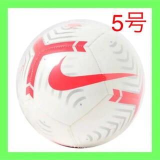 ナイキ(NIKE)のナイキ サッカーボール 5号(ボール)