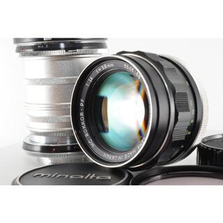 コニカミノルタ(KONICA MINOLTA)のミノルタ Minolta PF 58mm f1.4 #1375【付属品多数】(レンズ(単焦点))