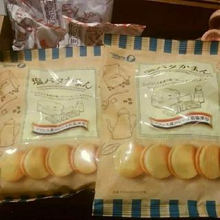 カルディ(KALDI)のカルディ 塩バタかまん 2個セット(菓子/デザート)