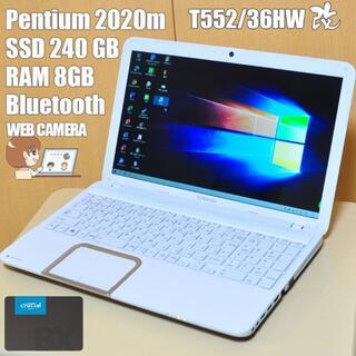 高速カスタム・T552/36HW改・Win10・SSD240GB・RAM 8GB(ノートPC)