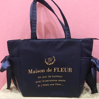 メゾンドフルール(Maison de FLEUR)の池袋ルミネ限定♪クリアポケット付きバッグ♪ネイビー(トートバッグ)