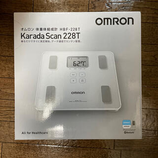 OMRON - OMRON HBF-228T シャイニーホワイト