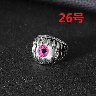 悪魔の瞳 パンク ゴシック リング 指輪 パープル 26号(リング(指輪))