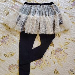 トッカ(TOCCA)の美品 トッカ レギンス付きスカート 120(パンツ/スパッツ)