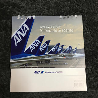 エーエヌエー(ゼンニッポンクウユ)(ANA(全日本空輸))のANAカレンダー2021(カレンダー/スケジュール)