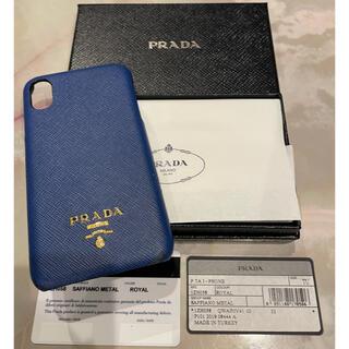 プラダ(PRADA)のPRADA プラダ iPhoneX/XSケース サフィアーノ ブルー(iPhoneケース)