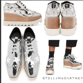 ステラマッカートニー(Stella McCartney)のStella McCartney★ELYSE STARS  silver(その他)