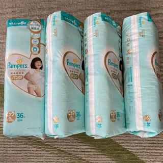 ピーアンドジー(P&G)のパンパース パンツタイプ ビッグ8つ(おむつ/肌着用洗剤)